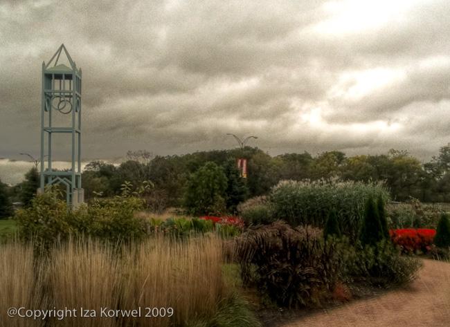 Reiman Garden
